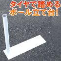 [Ω����]�Τܤ���ѥ�����Ƨ���ݡ���Ω���桦�������2�楻�å�