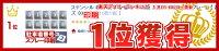 駐車場番号印刷板スプレー吹き付け用プレート【数字小サイズ(0〜9)・10枚1組】