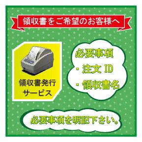 サンゲツ 床材 KB−1502−1 見切り材 2000mm 5本入り 織物調 【1ケース単位】