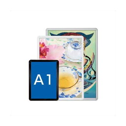 ポスターパネル・フレーム メディアグリップMG-32R(屋外仕様) A1 W644×H897 169G-55717A1S