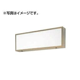 タテヤマアドバンス 壁面・吊下げサイン ADZ-190型(片面)ADZ1300×300×190(50Hz)セット(シルバー) 5013185 【受注生産品】