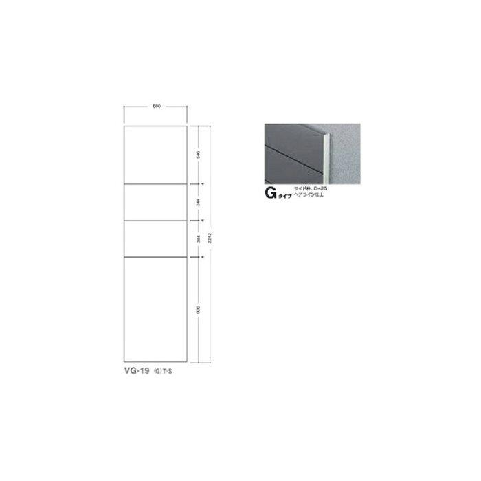 タテヤマアドバンス ガイドサイン(T面板) VG-19 TYPE G 5090505(特注CD) VG-19(G)T【受注生産品】