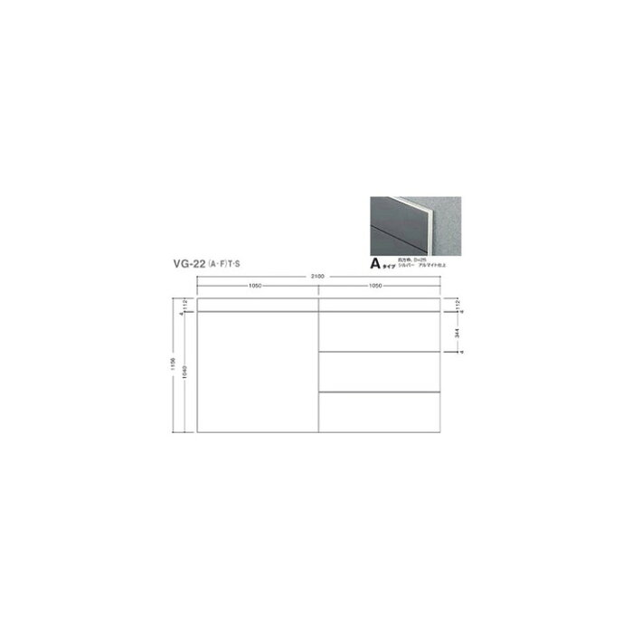 タテヤマアドバンス ガイドサイン(T面板) VG-22 TYPE A 5090505(特注CD) VG-22(A)T【受注生産品】