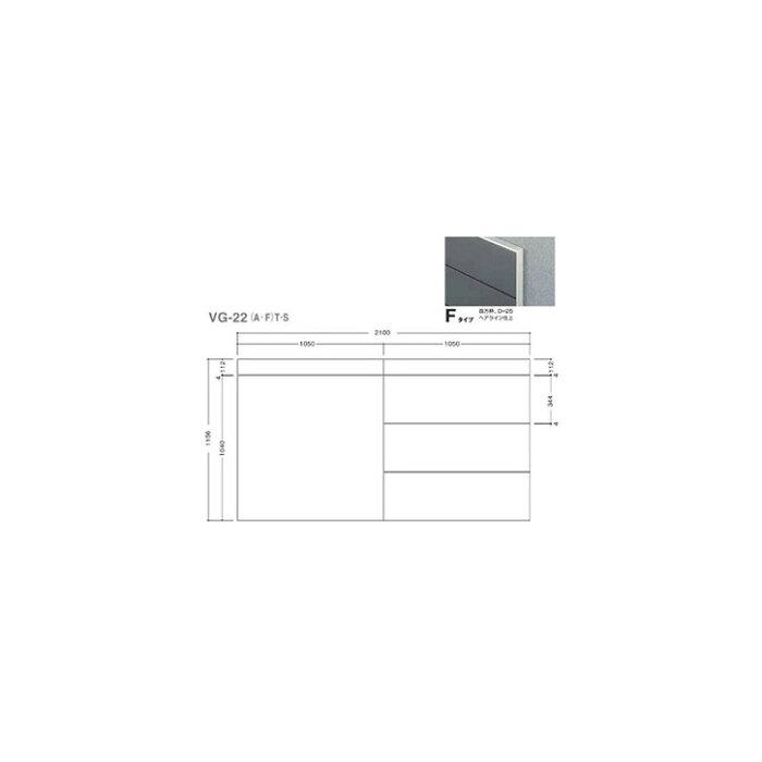タテヤマアドバンス ガイドサイン(T面板) VG-22 TYPE F 5090505(特注CD) VG-22(F)T【受注生産品】