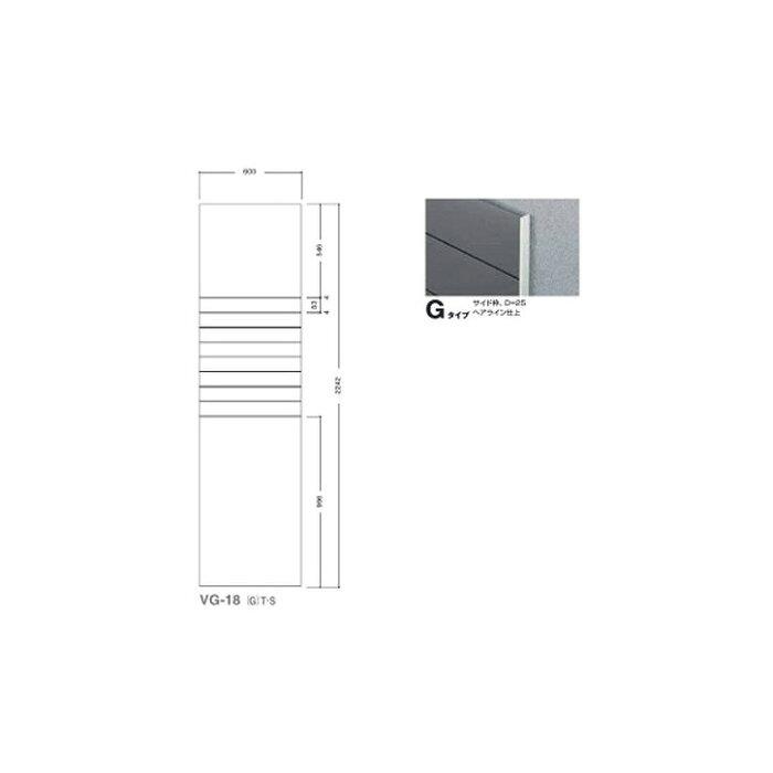 タテヤマアドバンス ガイドサイン(S面板) VG-18 TYPE G 5090505(特注CD) VG-18(G)S【受注生産品】