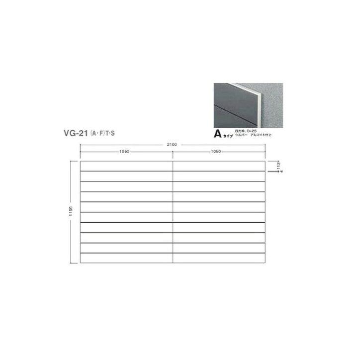 タテヤマアドバンス ガイドサイン(S面板) VG-21 TYPE A 5090505(特注CD) VG-21(A)S【受注生産品】