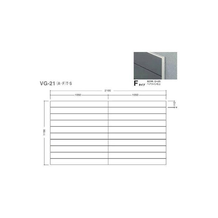 タテヤマアドバンス ガイドサイン(S面板) VG-21 TYPE F 5090505(特注CD) VG-21(F)S【受注生産品】
