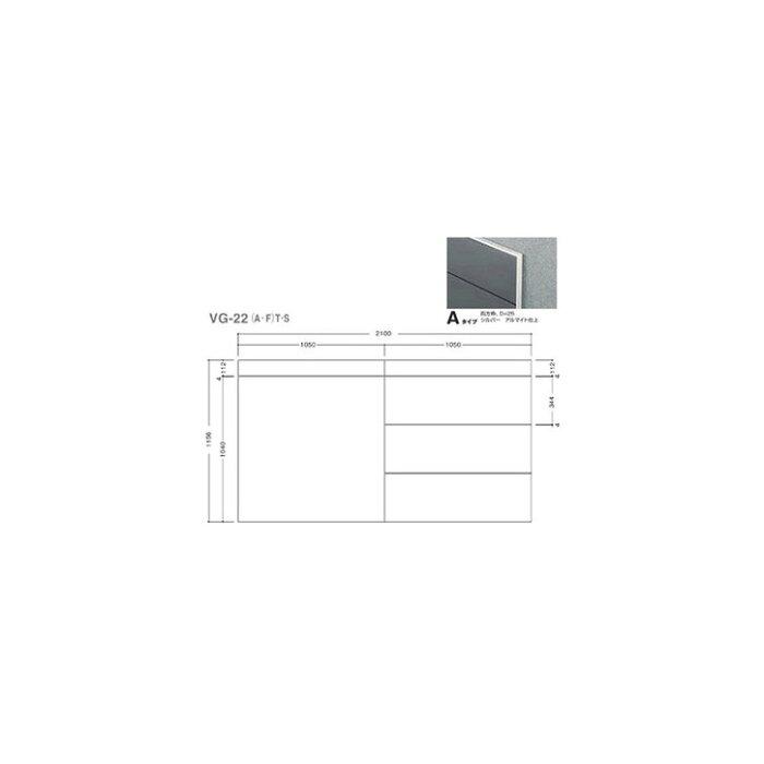 タテヤマアドバンス ガイドサイン(S面板) VG-22 TYPE A 5090505(特注CD) VG-22(A)S【受注生産品】
