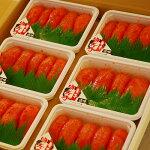 【送料無料】虎杖浜産明太子150g(6パック)