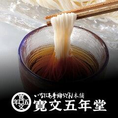 稲庭そうめん 切れ端麺400g×4袋(16人前)