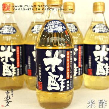 無農薬合鴨製法【米酢】おくゆきのある深い味の米酢です500ml入