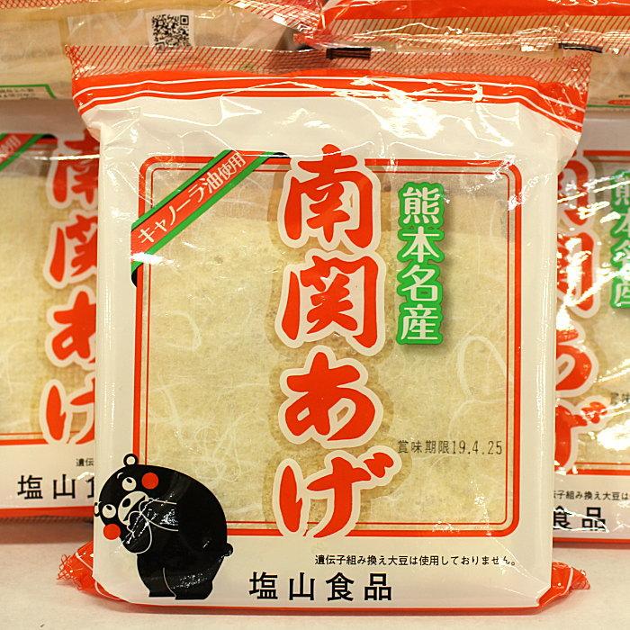 豆腐, 油揚げ 3
