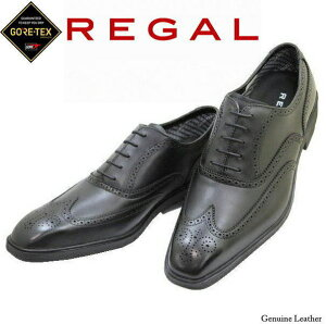 GORE-TEX(ゴアテックス サランド)リーガル GORETEX REGAL ウイングチップ 革靴 ビジネスシューズ 防水靴 防水シューズ メンズ用(男性用) 本革(レザー)黒(ブラック)24.5cm 25cm 25.5cm 26cm 26.5cm 27cm 32PR BE