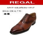 リーガル/靴【送料無料】REGAL122RBR