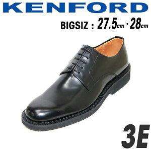 REGAL KENFORD(リーガル ケンフォード)メンズビジネスシューズ K641AAJEB 黒色(ブラック)3E革靴 メンズ用(男性用)本革(レザー)日本製【送料無料】【コンビニ受取は別途プラス110円】