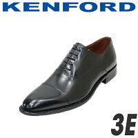 REGALKENFORD(リーガルケンフォード)ストレートチップKB48AJ黒(ブラック)3Eビジネスシューズ革靴メンズ用(男性用)本革(レザー)24cm24.5cm25cm25.5cm26cm26.5cm27cm