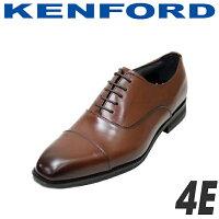 【送料無料】KENFORD/ケンフォード/REGAL/リーガル/靴/KN21ABブラウン4E/シューズ/REGALリーガルコーポレーションシューズ【ストレートチップ】【クツ】【smtb-m】【RCP】