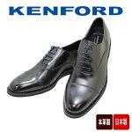 ケンフォードストレートチップリーガルコーポレーションシューズKENFORDKN62ACJ黒3Eメンズシューズ日本製
