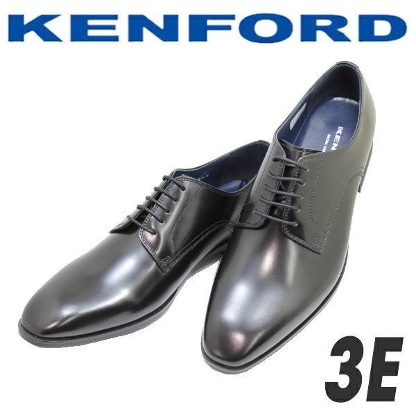 (3E) AC5 プレーントウ 黒 【特価】 (リーガル社製) ケンフォード KN71