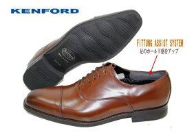 【送料無料】KENFORD/ケンフォード/REGAL/リーガル/靴/KN21ABブラウン4Eシューズ/REGALリーガルコーポレーションシューズ【ストレートチップ】【クツ】【smtb-m】【RCP】