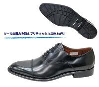 【送料無料】ケンフォード/KB48/黒/リーガル/靴