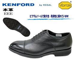 KENFORDREGALKN41AE黒3E【送料無料】【smtb-m】【RCP】