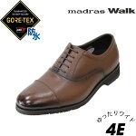 GORE-TEXゴアテックス靴マドラスウォークmadras-WALKMW8000ブラウン4E本革メンズビジネスシューズストレートチップ
