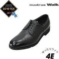GORE-TEXゴアテックス靴マドラスウォークmadras-WALKMW8002黒4E本革メンズビジネスシューズプレーントゥー