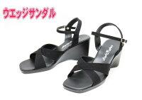 【送料無料】オフィスサンダルNO152黒【靴】【RCP】02P04Aug13