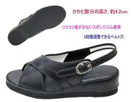【送料無料】ナースサンダル