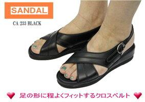 【あす楽_関東】ナースサンダル233黒レディースサンダルオフィスサンダル【靴】