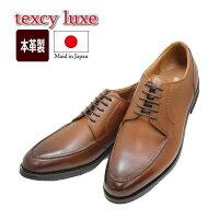 【限定入荷】TEXCY-LUXETU805ブラウン本革ビジネスウォーキングシューズユーチップ日本製【ビジネスウォーキングシューズ】【靴】【くつ】【シューズ】