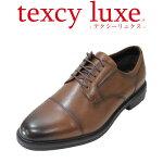 アシックス商事TEXCY-LUXE7796ブラウン幅広4E本革ビジネスウォーキングシューズ【靴】【ビジネスウォーキングシューズ】【くつ】【シューズ】