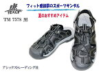 【コンビニ受取対応商品】【送料無料】TEXCY7578黒サンダル【smtb-m】【靴】【RCP】