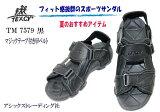 アシックス商事 テクシー TEXCY TM7579 黒 メンズサンダル スポーツサンダル【靴】