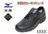 【コンビニ受取対応商品】GORE-TEX ゴアテックス 靴 ウォーキングシューズ ミズノ141609黒 4E メンズ【送料無料】【smtb-m】