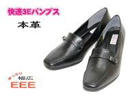 【送料無料】本革ソフトパンプス5101黒3E【靴】【RCP】