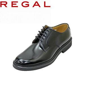 REGAL(リーガル)メンズビジネスシューズJU13AG 黒(ブラック)メンズシューズ ビジネスシューズ メンズ用 (男性用)本革(レザー)日本製【送料無料】【コンビニ受取は別途プラス110円】