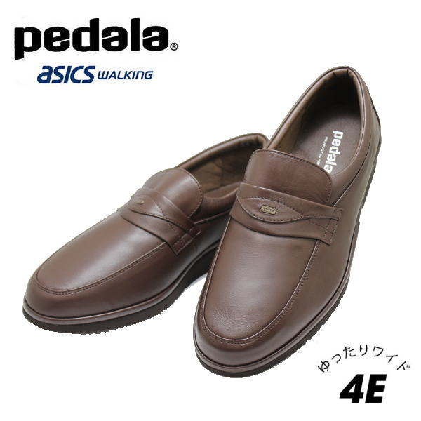 アシックス(ASICS)ペダラ(PEDALA)メンズ(男性用)WPD4074Eダークブラウン(濃茶)本革24.5cm25cm25