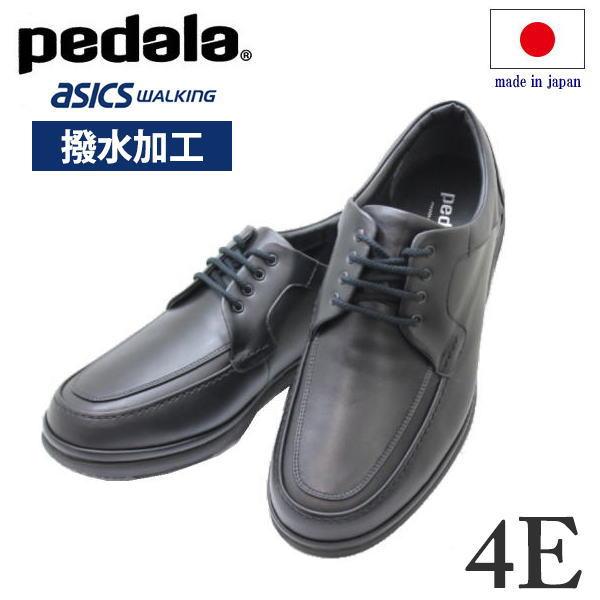 アシックス(ASICS)ペダラ(PEDALA)メンズ(男性用)WPR4234E黒(ブラック)本革撥水(撥水加工)24.5cm25
