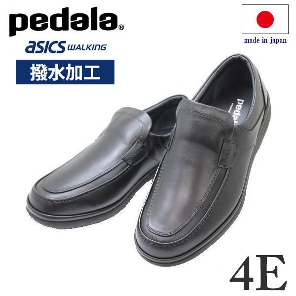 アシックス(ASICS)ペダラ(PEDALA)メンズ(男性用)WPR4244E黒色(ブラック)本革24.5cm25cm25.5c