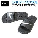 NIKE KAWA SHOWER 001 シャワーサンダル ナイキ カワシャワー メンズサンダル【靴】