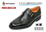 ハッシュパピーM249NA 黒 4E本革紳士靴 ビジネスシューズ ゆったり幅広【靴】