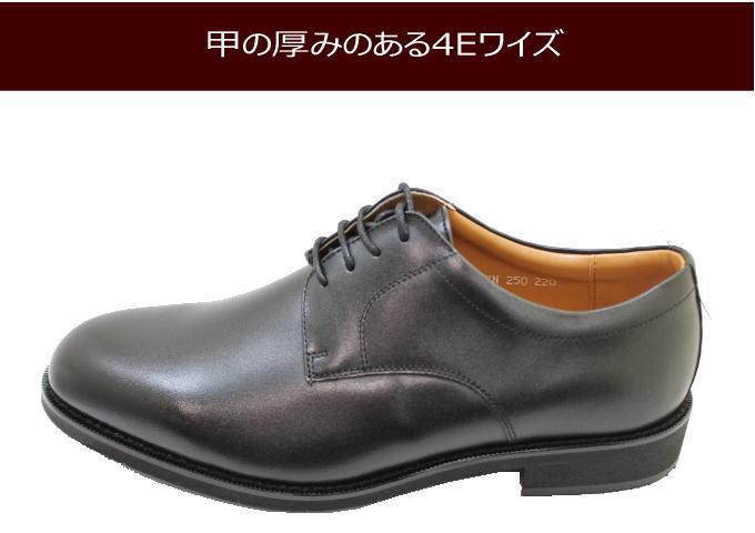 HUSH-PUPPIES(ハッシュパピー)メンズビジネス M247N(M0247N) 黒(ブラック)4E革靴 メンズシューズ ビジネスシューズ メンズ用(男性用)本革(レザー)日本製24.5cm 25cm 25.5cm 26cm 26.5cm 27cm