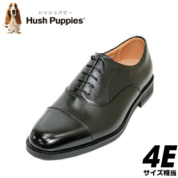 HUSH-PUPPIES(ハッシュパピー)ストレートチップM246Nビジネスシューズ革靴メンズ用(男性用)本革(レザー)幅広ワイ