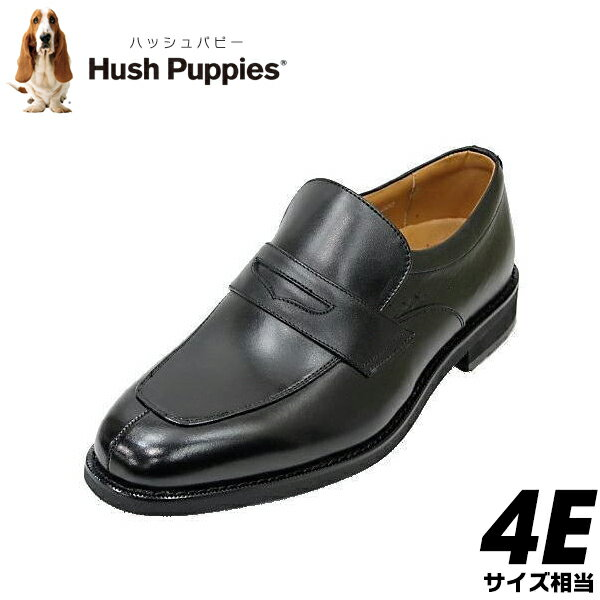 HUSH-PUPPIES(ハッシュパピー)メンズビジネスM250N(M0250N)黒(ブラック)4E革靴メンズシューズビジネスシ
