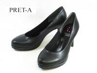 【送料無料】PRET-Aプレタ910黒