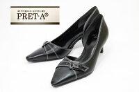 【送料無料】PRET-Aプレタ742黒