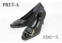 【送料無料】【NEW】PRET-Aプレタ642黒【靴】【RCP】【02P02Mar14】