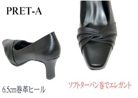 【送料無料】【NEW】PRET-Aプレタ643黒【靴】【RCP】【02P02Mar14】